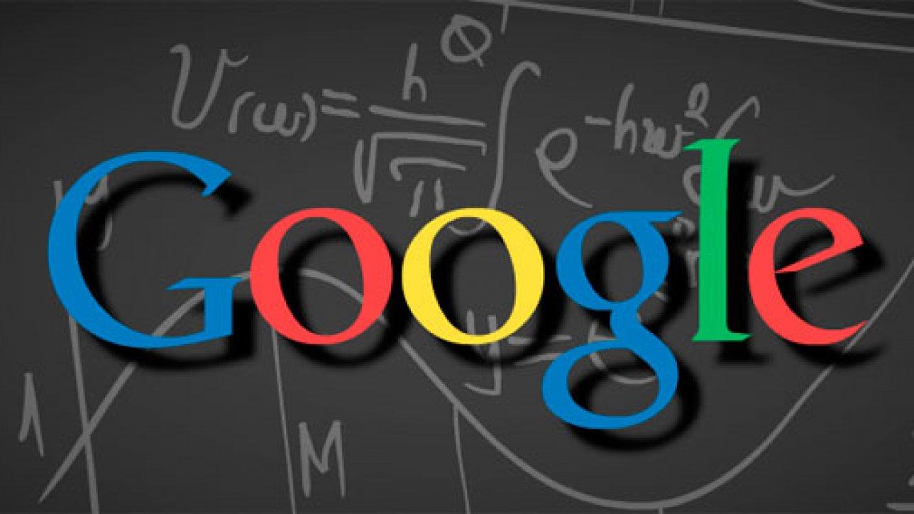 Como funciona Google